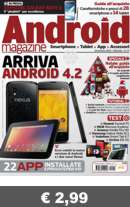 continua... ANDROID MAGAZINE N.17