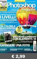 continua... PHOTOSHOP MAGAZINE N.62