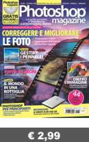 continua... PHOTOSHOP MAGAZINE N.66